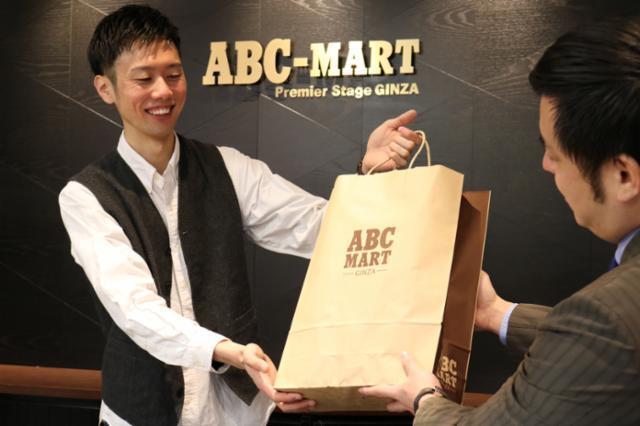 ABC-MART 遠鉄百貨店の画像・写真