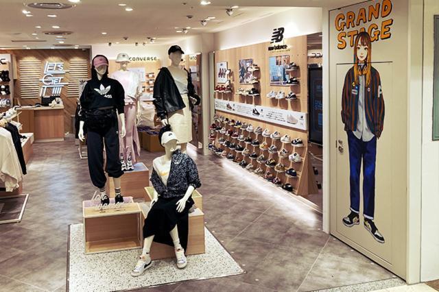 ABC-MART GRANDSTAGE アミュプラザおおいた店の画像・写真