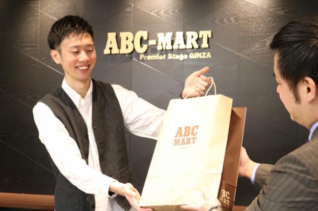 ABC-MARTイオンモ―ル佐野新都市店の画像・写真